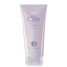 Justine Basic Care Radiance Gel Mask